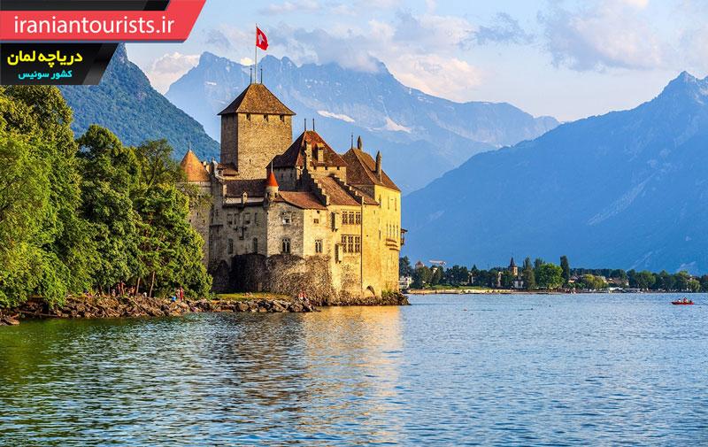 دریاچه لمان کشور سوئیس