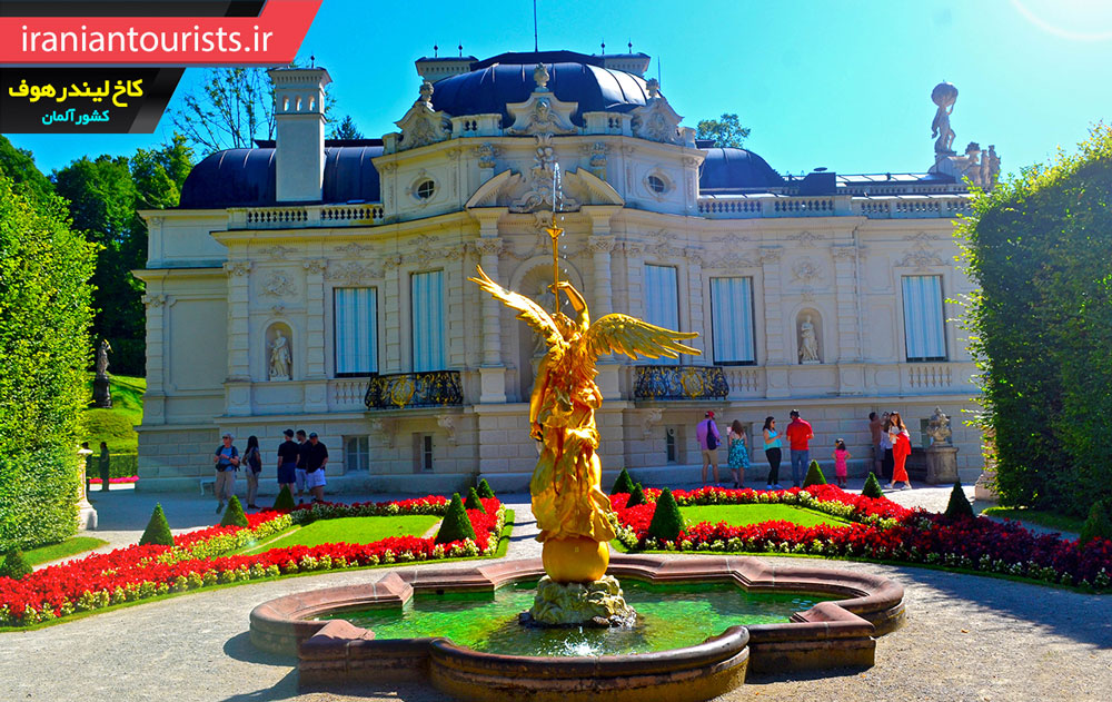 تصویری از کاخ لیندرهوف ، کاخ زیبایی در کشور آلمان