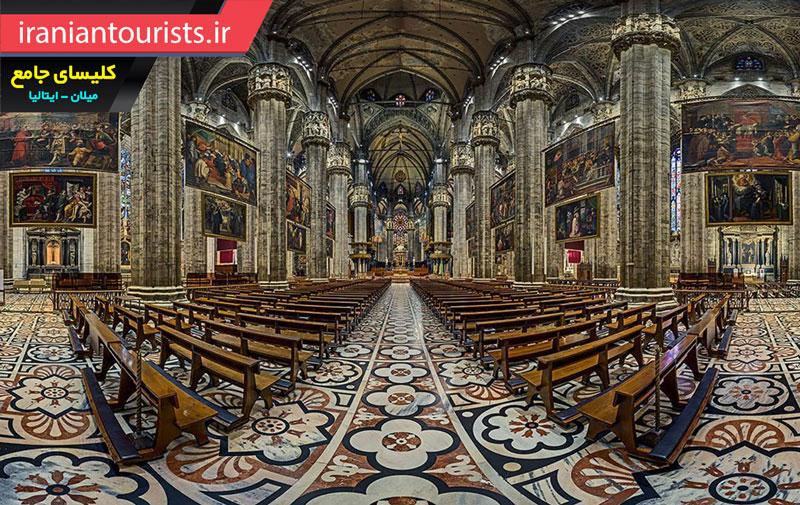 نمایی از محوطه داخلی کلیسای جامع میلان ایتالیا