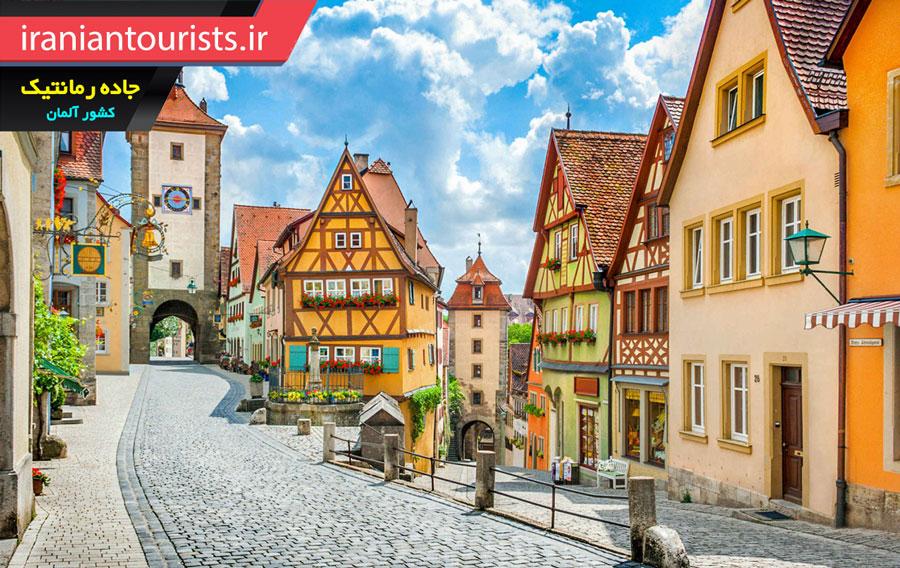 جاده رمانتیک در کشور آلمان