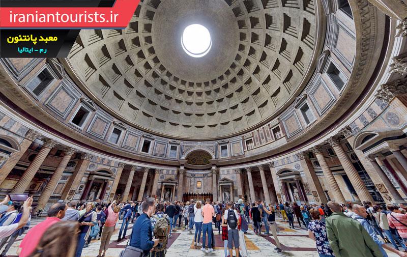 نمای داخلی معبد پانتئون کشور ایتالیا
