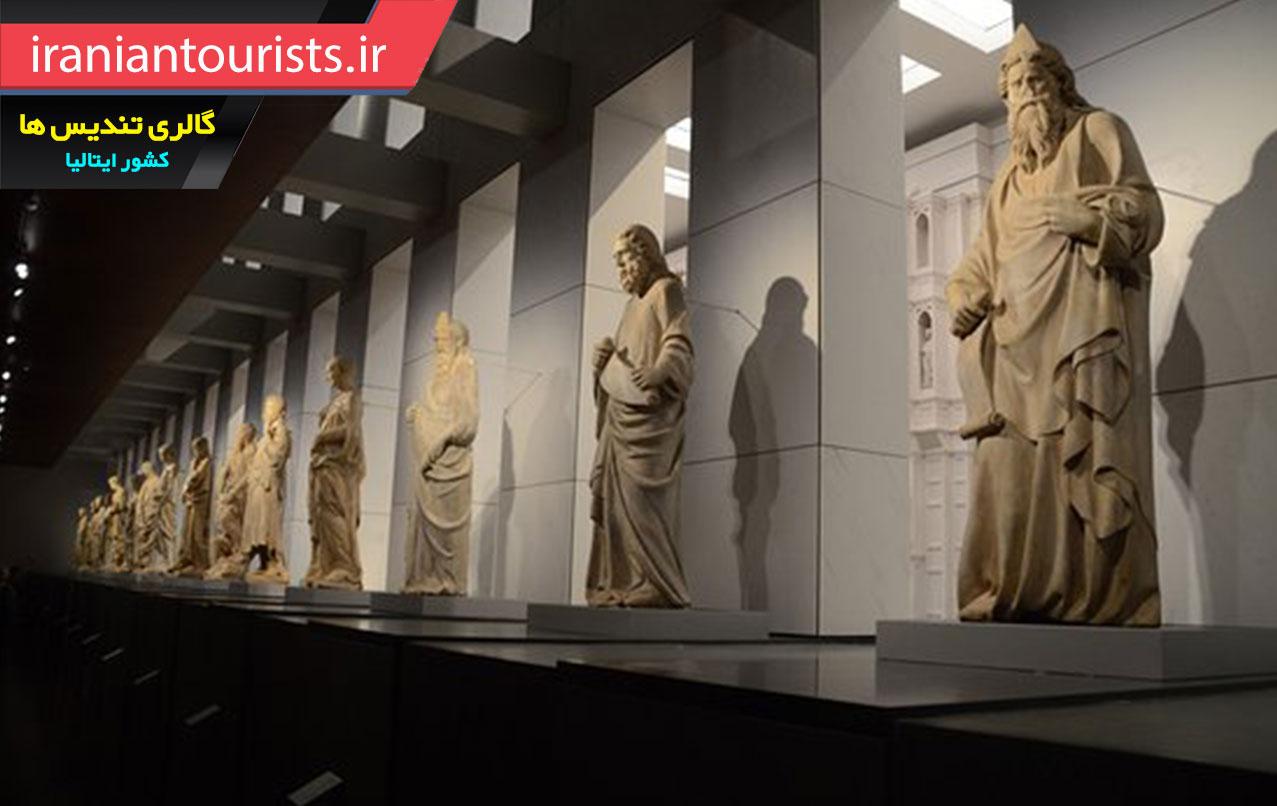 گالری تندیس موزه دل اپرا ایتالیا
