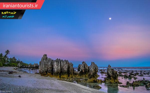 جزیره نائورو، سومین کشور کوچک دنیا