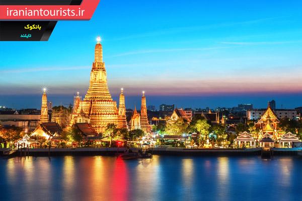 شهر توریستی بانکوک کشور تایلند