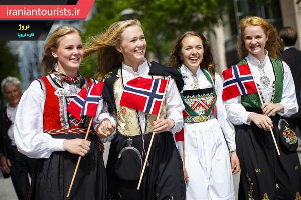 نروژ، کشوری زیبا با قوانینی عالی در حمایت از حقوق بانوان