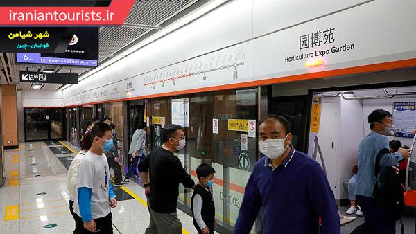 افزایش مسافران خط مترو شهر شیامن پس از اجرای سیاست های حمل و نقل عمومی رایگان